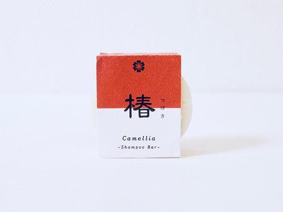 Organic Handmade Soap: Tsubaki - Savon bio fait main