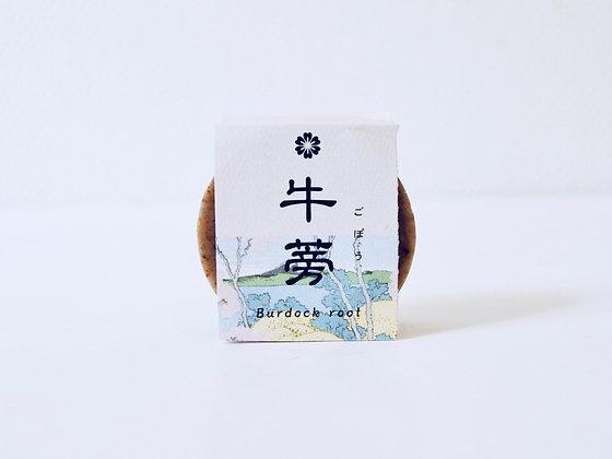 Organic Handmade Soap: Gobo - Savon bio fait main