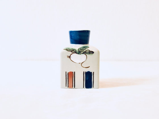 Vintage Salt Shaker - Salière