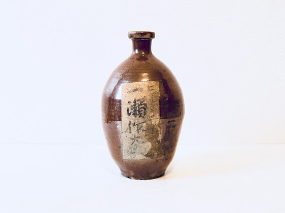 Large Vintage Sake Carafe - Grande carafe à saké