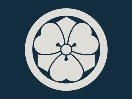 Kamon, le logo de Maison Sato Paris