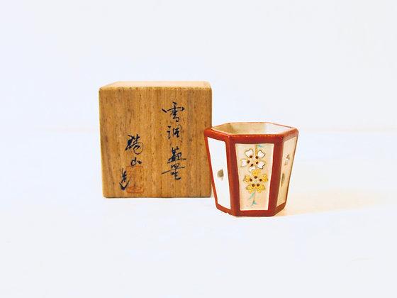 Vintage Futaoki - Support de couvercle