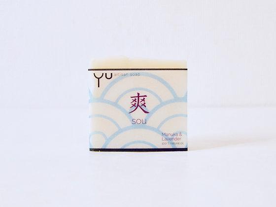 Organic Handmade Soap: Sou - Savon bio fait main