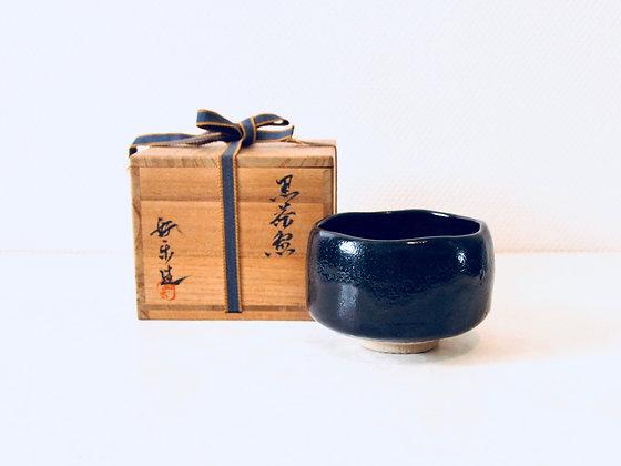 Vintage Matcha Bowl - Bol à matcha