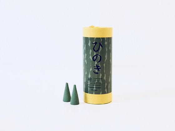 Incense - Encens