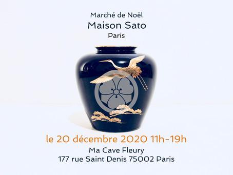 Marché de Noël 20 décembre 2020