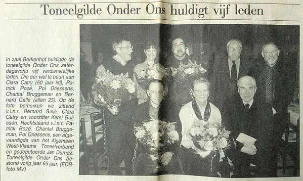 1-2003(hulde).jpg