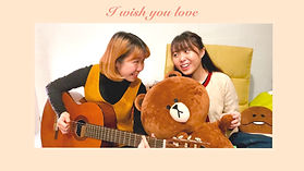 【 I Wish You Love 】 Cover|雷同二友 The Absen