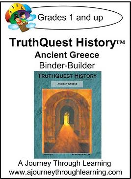 AJTL Binder-Builder for TQH: Ancient Greece (PDF)