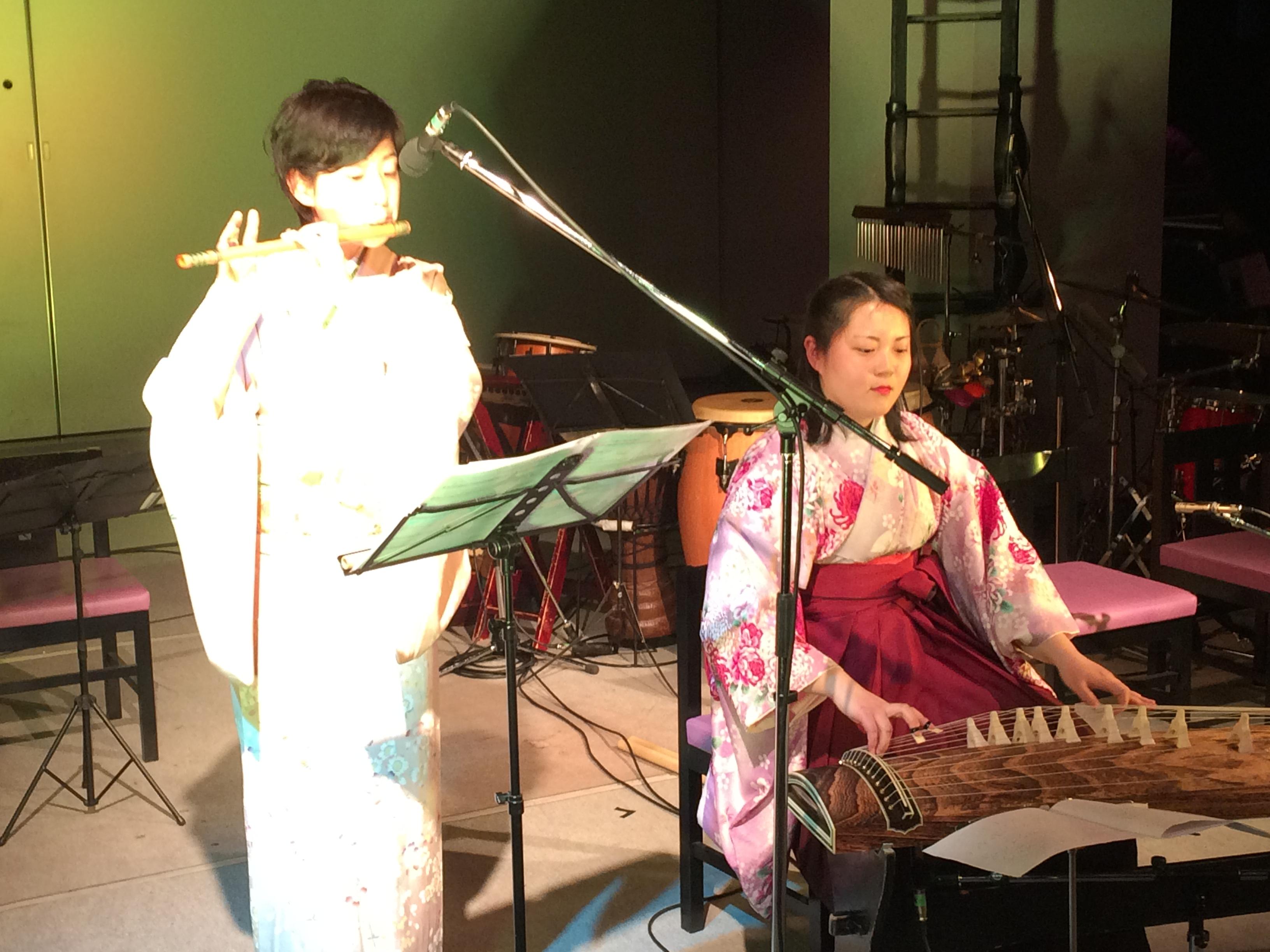 Koto & Shinobue