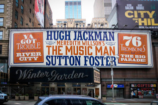 Front of House Bilboard