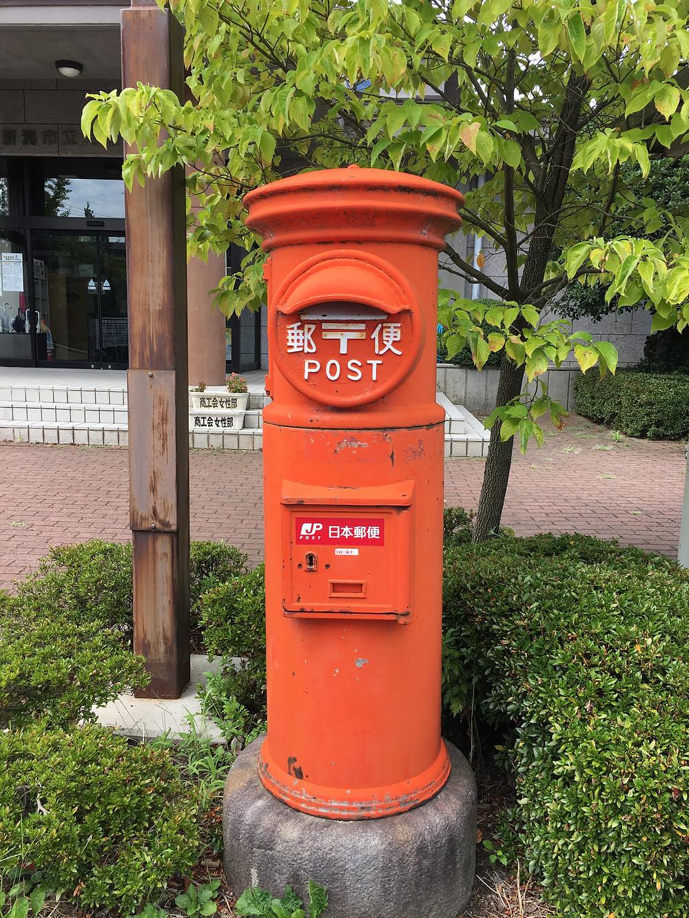 月潟図書館の郵便ポスト