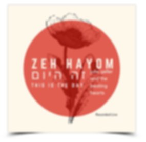 Zeh Hayom Cover with shadow.png