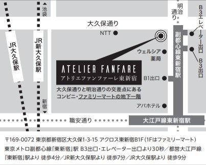 劇場地図スクショ.jpg