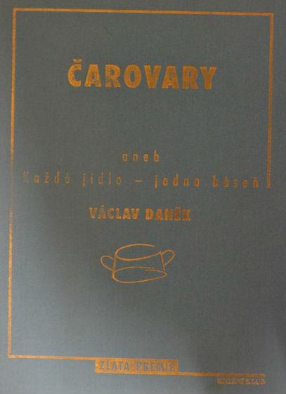carovary.jpg