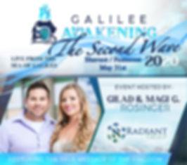Galilee%20Awakening%20Event%20Ad%207%20(