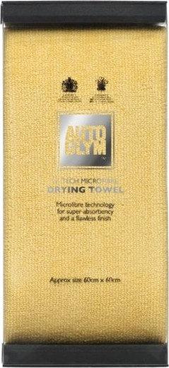 Hi-Tech Drying Towel