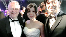 BAFTA Game Awards 2016