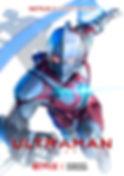 ULTRAMAN_teaser_fixw_640_hq.jpg