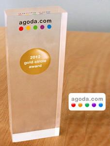 AGODA GOLD CIRCLE AWARD 2012