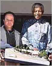 Modelart-Mark-Nelson Mandela.jpg