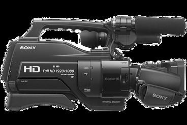 Sony HXR-MC2500E CAMCORDER