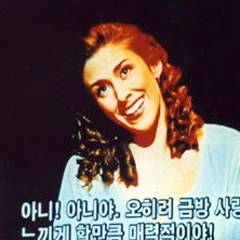 "Singing ""Caro nome"" as Gilda in Rigoletto with Cheju Do Opera, South Korea"