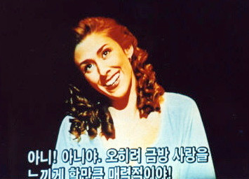 "Singing ""Caro nome"" as Gilda in Rigoletto with Cheju Do Opera, South Korea"