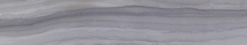 Porcelanato Rectificado Stylker