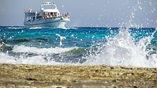 크루즈 해안 접근