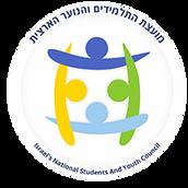 לוגו מועצת התלמידים והנוער הארצית.png