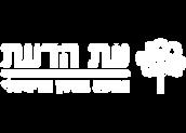 לוגו עת-הדעת