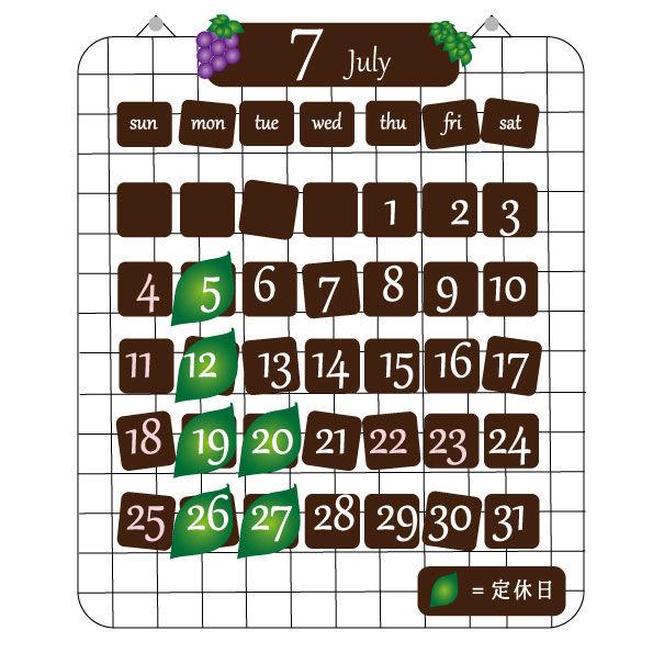 カレンダーインスタ用202107.jpg