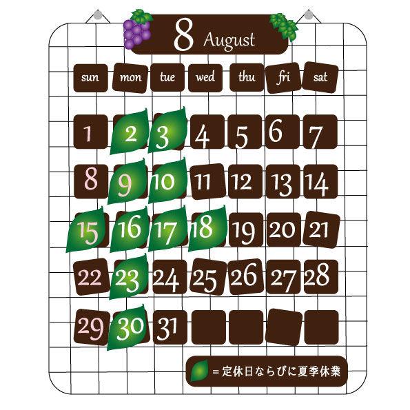 カレンダーインスタ用202108.jpg