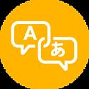 Письменный перевод на английский, письменный перевод с немецкого или итальянского