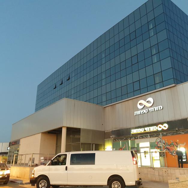 מרכז מסחרי - איירפורט סיטי