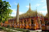 Burma January 2015