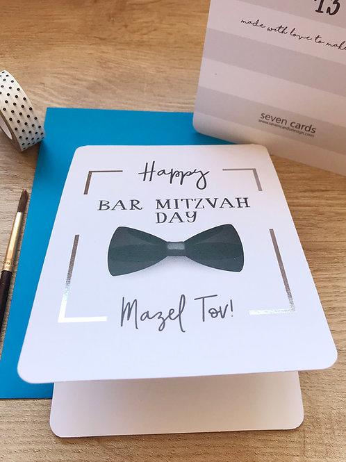 wholesale happy bar mitzvah day