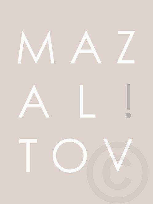 wholesale - mazal tov ! / postcard