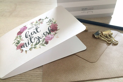 bat mitzvah / folded card