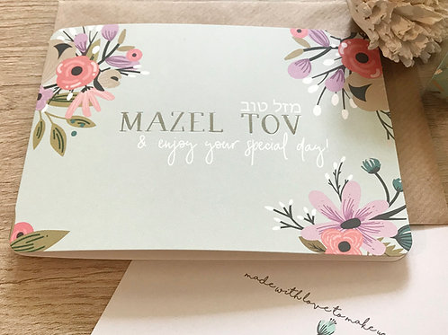 wholesale mazel tov & enjoy your special day / folded card