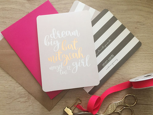 bat mitzvah-dream big/ folded card