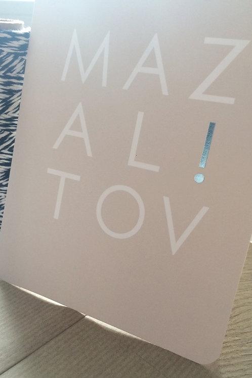 wholesale - Mazal Tov! / folded card