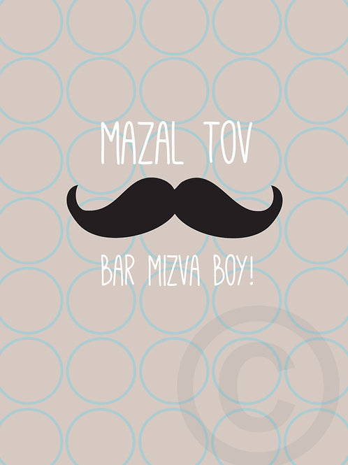 mazal tov bar mizva boy! / postcard