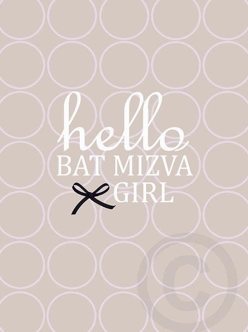 hello bat mizva girl! / postcard