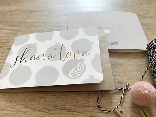 shana tova - pomegranate / folded card