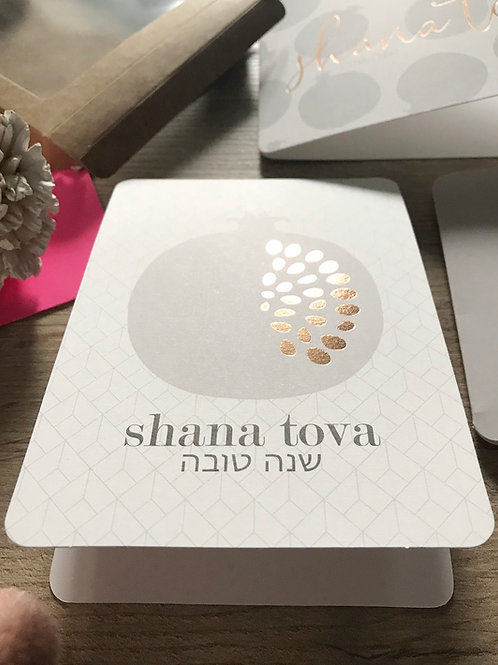 wholesale shana tova - pomegranate seeds / folded card