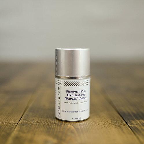 Skin Script Retinol 2% Exfoliating Scrub/Mask with Kojic Acid - 1.7 oz.
