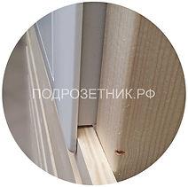 Монтаж электрощита в деревянном доме