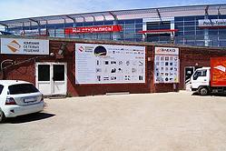 Baykalskaya.png